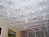 Plastový stropní podhled - BAROK