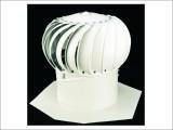 Ventilační turbína Lomanco BIB 12 - bílá