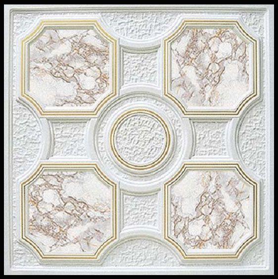 Plastový stropní podhled - BAROK MALÝ EXCLUSIVE