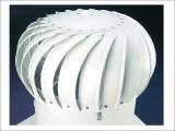 Ventilační turbína Lomanco TIB 14 - samotná hlavice bílá